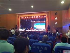 油乐宝汽车尾气清洁剂中国总部宝马车颁奖大会