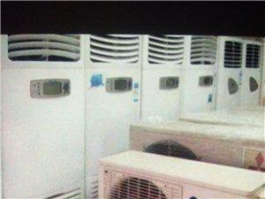 二手空調買賣,移機!維修!加氣