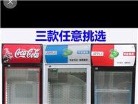 求购二手冷藏柜  质量要好 价格要实惠