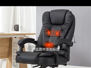 九成新黑色办公椅一把,带按摩功能,不带搁脚,可躺送双按摩;钢制脚;旋转升降扶手,舒适型,价格优惠