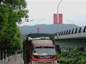 奥铃捷运6.8米