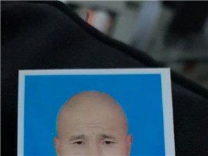 万能的朋友圈,寻人启事,姓名:蔡庆五,长葛市石象乡蔡寨村人,49岁,于5月4日中午走失,已报警,借助