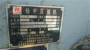 弘发兴凯秸秆液压打包机  17年9月份  买的时候15裸机  具体图片机子有介绍