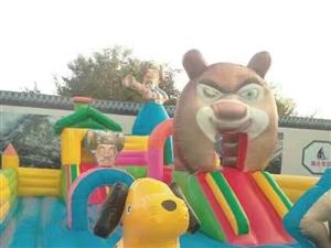 【二手出售】熊出没的充气城堡,长10米,宽6米,60平米,就用过几次,跟新的一样,没时间经营转让出售...