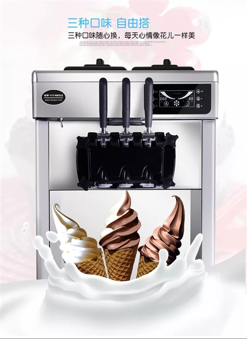 台式软质冰淇淋机一台,9成新,去年6月份购买,因特种原因放在家里一直未使用,原价5千多,现特价300...