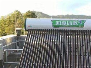 修太阳能  空调  清洗电热水器