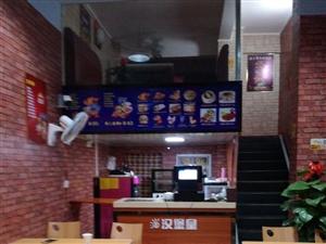 现有一间汉堡店,位于田家炳中学旁,地段好,人流量大,接手可经营,也可空转,适合做早餐和小吃类。有意者...