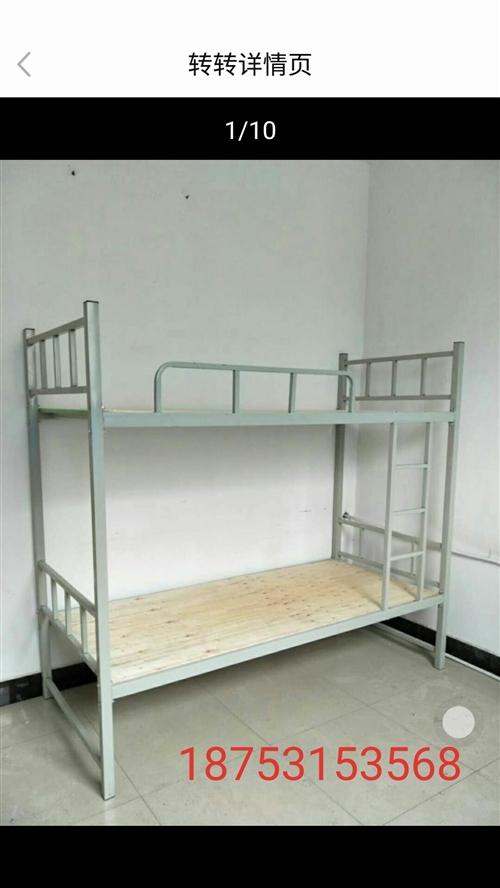 處理一批上下床雙人床99成新很新18753153568(工地用上下床或學生用上下床雙人床)