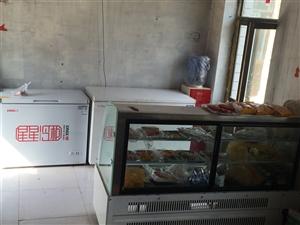 小吃摊位不干了,出售二手冰柜2台。二手展示柜1台联系电话:15081425735