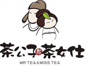 """原创手工古风奶茶""""茶公子与茶女仕""""加盟权低价转让"""