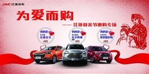 江淮汽车SUV和MPV