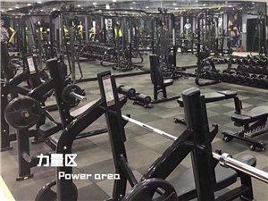 莱阳永盛健身俱乐部招收创始会员啦~