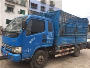 蓝牌货车 一排半 3.8货箱