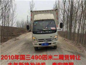2010年国三490四米二箱货转让 刚审完车 带全险
