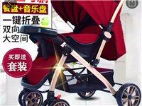 自家宝宝用的推车 可坐躺 轻便折叠,现在宝宝长大了用不上,现在50卖出,有需要的加我微信158268...