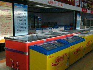 求购二手冰柜     蔬菜货架