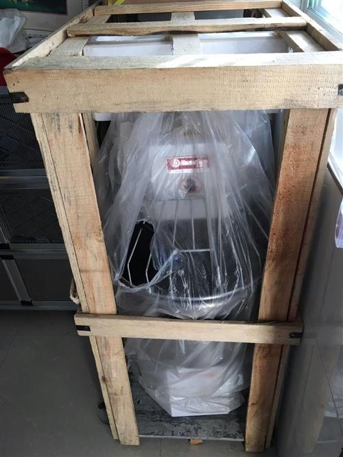全新和面机一台,一次能和面粉二十五斤,有意者电话联系13855613236