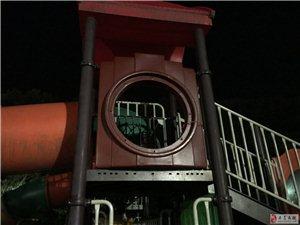 黄岗山公园儿童滑梯游乐设施有安全隐患,望有关部门尽快恢复!