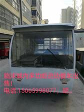 出售临沭城内多功能流动小吃餐车!