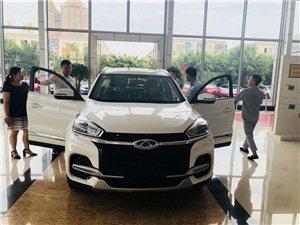 2018,買車就買奇瑞瑞虎8