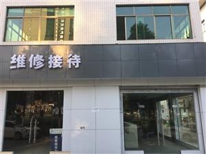 原长安盛达4S店第二排门面3500元/月