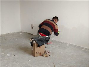 专业承接装修,粉刷,修补,防水改电