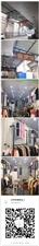 女装店空铺低价转让,1W左右! 带天花,有独立厕所。铺租1500一个月 ,位置于供销街前排第4间爱伊...