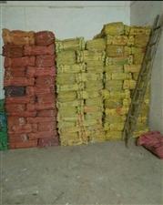 二手编织袋,饲料袋,豆粕袋,玉米袋