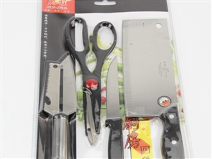 厨房刀具4件套,10元一套,总共还有8套,全部一起要可以优惠。一套也卖