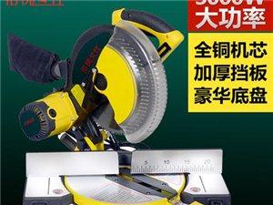 求购锯铝机,45度角锯,成色好的优先,有的联系。17331907115
