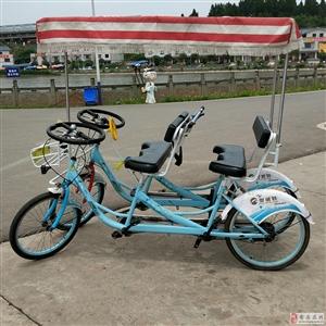 宝森观光自行车合同到期观光自行车转让