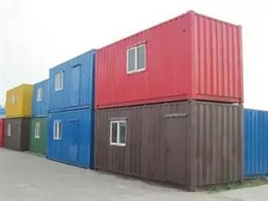 出售,租赁,活动房,集装箱房