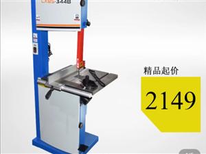 Mj344型细木带踞机,功率2200瓦,重约300-400斤,低价转让,800元(自提)
