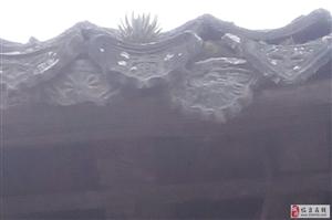 临泉老街探秘:〈二〉老街古建筑风采!
