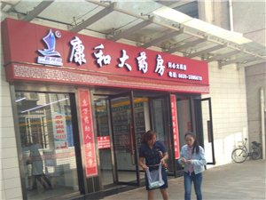 南溪人民医院,为何医生让病人到其他药房拿买药?