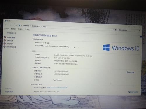 Acer宏基E15E5-575g 七代i5  8gb內存 128g全固態硬盤 買回來不到半年,...