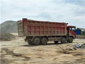 矿区继续10台后八轮
