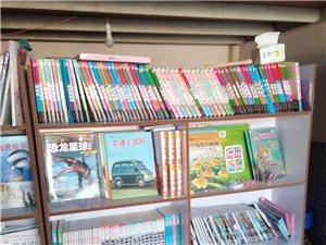 直小旁边书柜,货架低价转让,给钱就卖,另有文具学习用品低于批发价出售。
