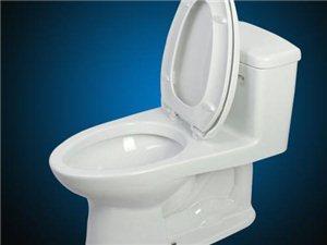 仁怀维修安装马桶漏水更换移位