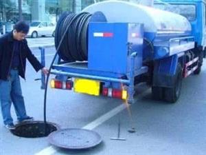仁怀高压管道疏通高压清洗下水道化粪池清理抽粪