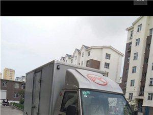 货运厢货车