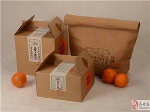 专业生产各种礼品特产包装盒,电话13416198891