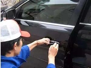 珠海前山开汽车锁|前山开汽车门锁|上门开锁换锁|