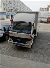 北京旗铃箱货车