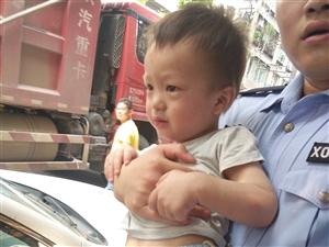@孩子父母,你的孩子在公安局,看到了请快点去接他
