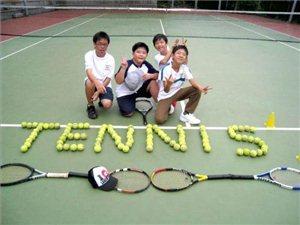 新密星源網球暑期特訓營