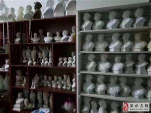 王宝民古玩字画红色收藏