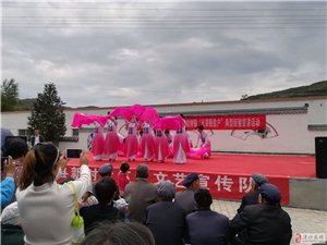 清水县文化下乡活动