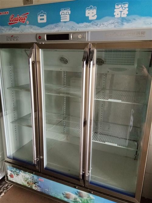 三门冷藏柜,全好,有保修卡!