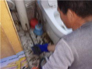 专业水电维修疏通下水道改水管